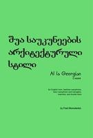 Al la Georgian